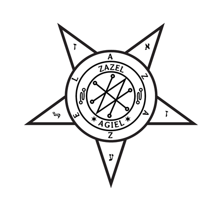 Old magic symbol to call of azazel. This vector sigil is for people, who love occultism and black magic book