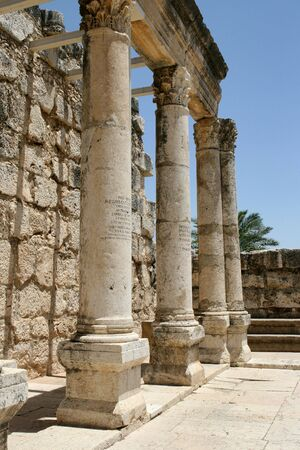 preached: The ruins of a Byzantine era Basilica stands in Capernaum, Israel where Jesus preached during his time in Galilee.
