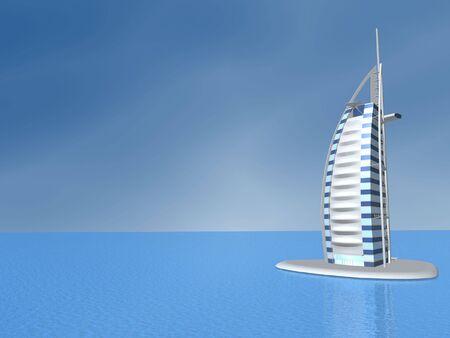 al: Burj al arab hotel of dubai on blue background