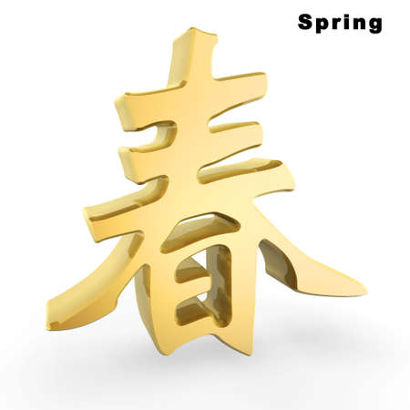 new start: golden spring chinese character isolated on white background