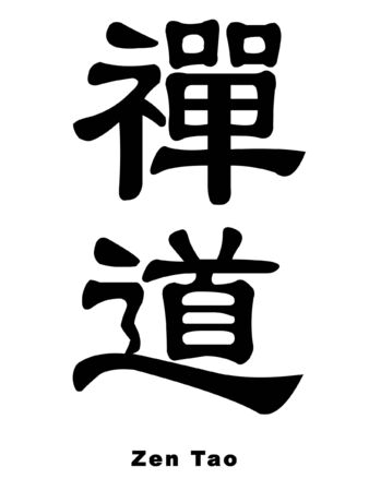 tao: chinese word:Zen and Tao isolated on white background