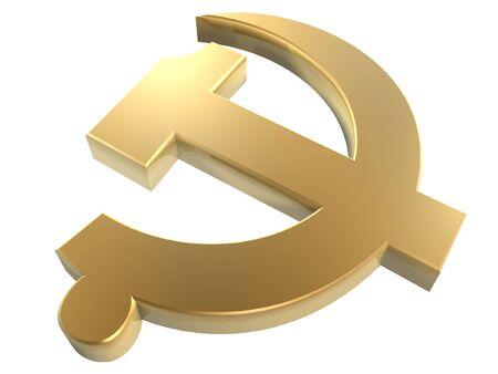 golden communist party symbol isolated on white background photo