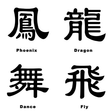 dancing dragon: dragon fly and phoenix dance in chinese on white background