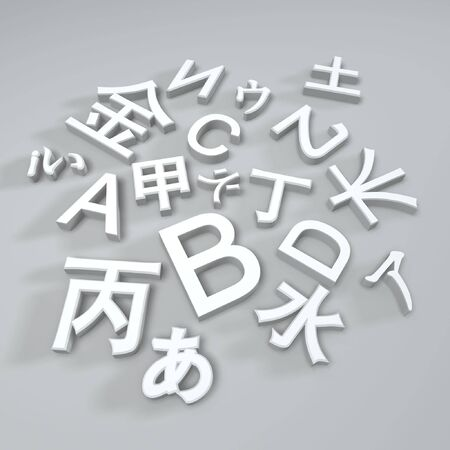 basic fonts of multi-language on light background Stock Photo - 5801435