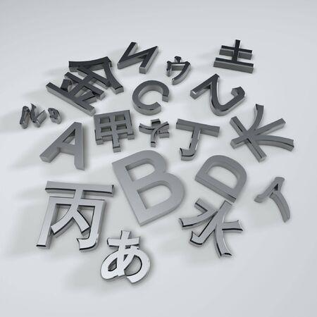 translate: Fuentes de la base de multi-lenguaje en el fondo de luz