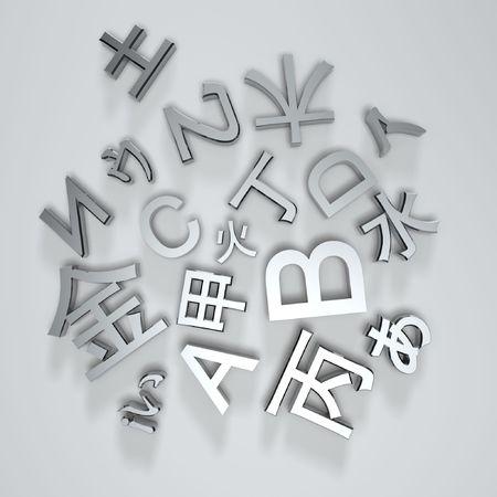 basic fonts of multi-language on light background Stock Photo - 5801438