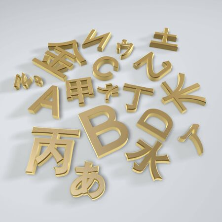 basic fonts of multi-language on light background Stock Photo - 5801443