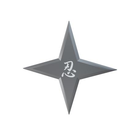 ninja star Shuriken isolated on white background photo