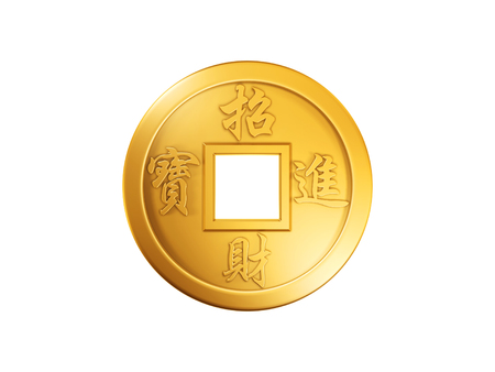 chinese gold coin isolated on white background Stock Photo