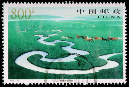 franked: CHINA - CIRCA 1998: An 800-fen stamp printed in the People Editorial
