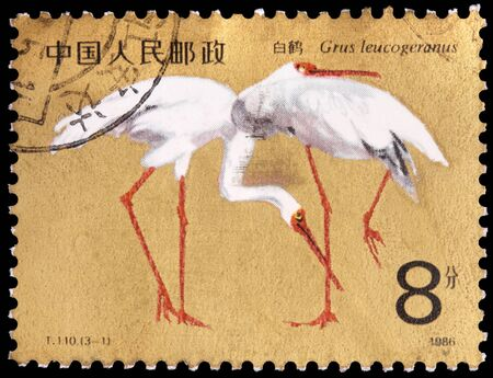 CHINA - CIRCA 1986: An 8-fen stamp printed in the People
