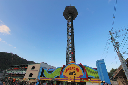 arcadia: GATLINBURG, TENNESSEE - OCTOBER 5: Arcadia and Space Needle in Gatlinburg, Tennessee, October 5, 2013. Gatlinburg is a major tourist destination and gateway to the Great Smoky Mountains National Park.