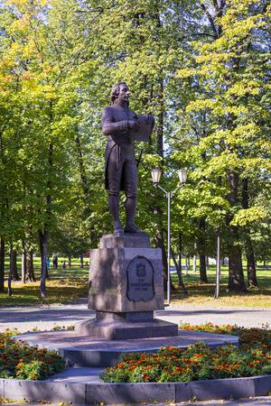 politican: Monument to politican and poet Gavrila Derzhavin
