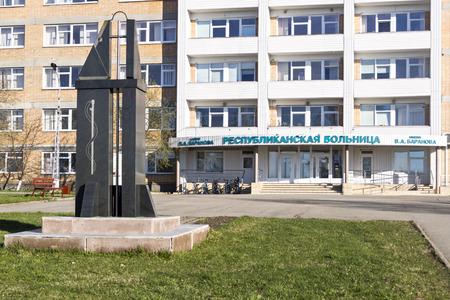 Hospital de Estado republicano nombrado despu�s Baranov