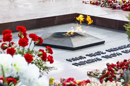 eternal: Eternal Flame Memorial