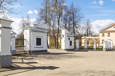 City park entrance gate