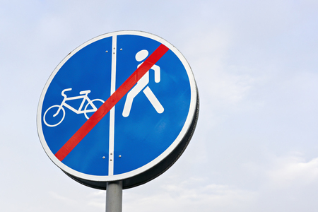 inhibition: Prohibitory sign for pedestrians and cyclists Stock Photo