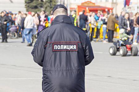 city square: Policeman on city square