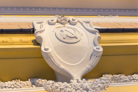 Decorative elements of soviet style in architecture Stock Photo