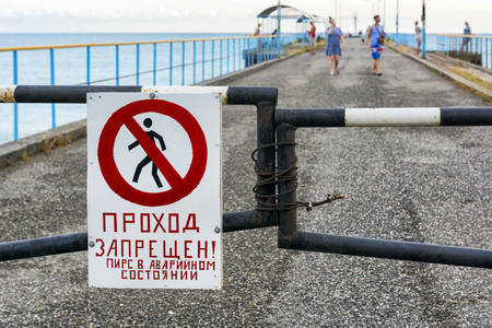 Tourists ignore taboo to walking on emergency pier