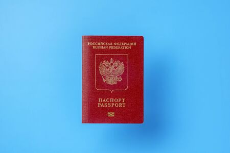Passport of citizen of the Russian Federation on blue background