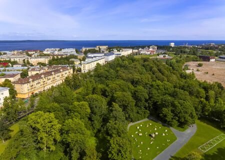 Aerial view on oldest park and avenue in downtown in Russian city