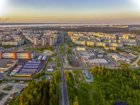 Aerial view of city in Russia at sunset time in summer Фото со стока