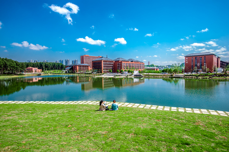 Guizhou University - Hongzheng building and jin zheng building