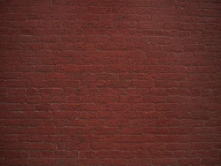 brick wall Reklamní fotografie - 453575