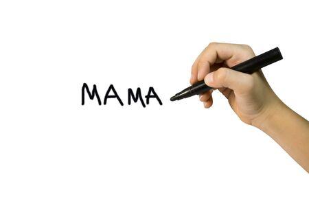 Jongen schrijft brief aan moeder. Kopieer de ruimte