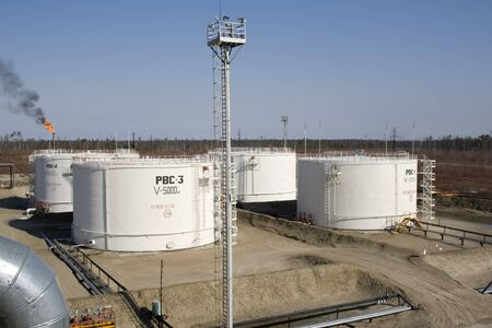 reservoirs: Oil reservoirs in West Siberia Stock Photo