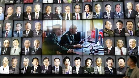 oct 31: 31 de octubre 2014 tomada en Shanghai Science Hall.