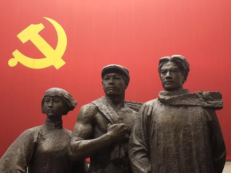 Shanghai segundo Congreso del Partido Comunista de China sitio Foto de archivo - 41829518