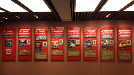 Shanghai second Congress of the Communist Party of China site Editorial