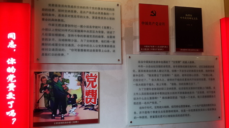 deng: Shanghai second Congress of the Communist Party of China site Editorial