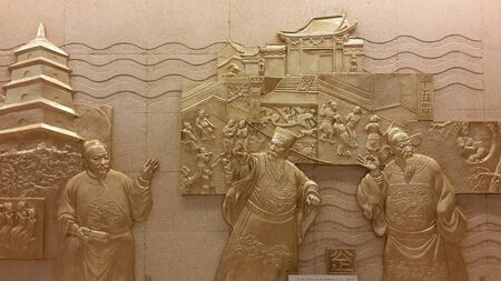 emboss: Emboss art carving on the wall at Shanghai