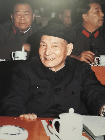 commemoration: Commemoration of the proletarian revolutionary Chen Yuns 110 anniversary
