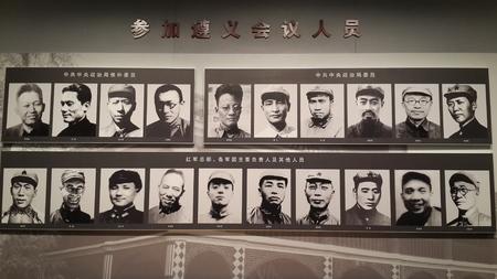 cherish: Commemorazione del rivoluzionario proletario 110 ° anniversario di Chen Yun Editoriali