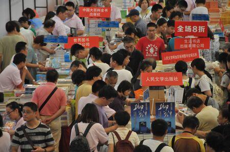 scholars: 2015 Shanghai book fair  of books in China