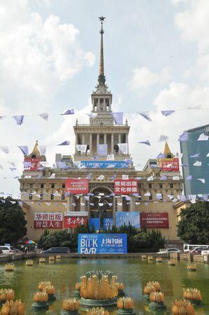 scholars: 2015 Shanghai book fair: books in China