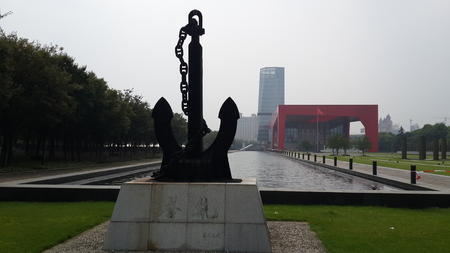 pudong: China Pudong cadre College