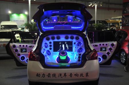 car audio: China International Auto Fair opens in Shanghai HongQiao State Exhibition Center Editorial
