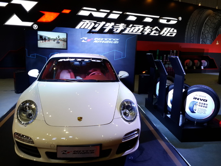 malfunction: On September 19, 2015: China International Automobile fair in Shanghai HongQiao State Convention and Exhibition Center. Editorial
