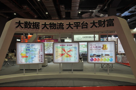 malfunction: China International Auto Fair opens in Shanghai HongQiao State Exhibition Center Editorial