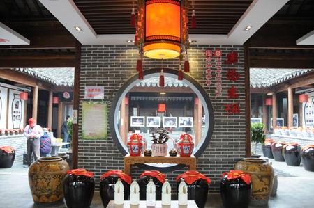inddor: China Wuxi dangkou wine house