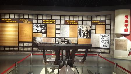 campaign: Huaihai campaign Memorial Editorial