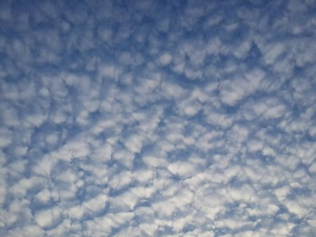 the natural phenomena: Blue sky and white clouds Stock Photo