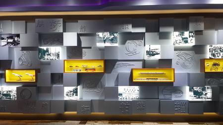 Shanghai urban planning Exhibition Hall Sajtókép