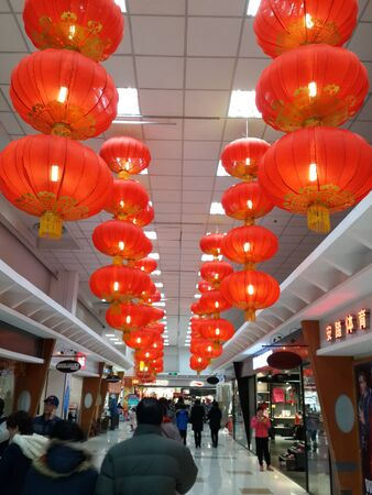 red lantern: Red Lantern at shopping mall