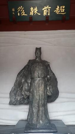 he: Bronze statue of Zheng He